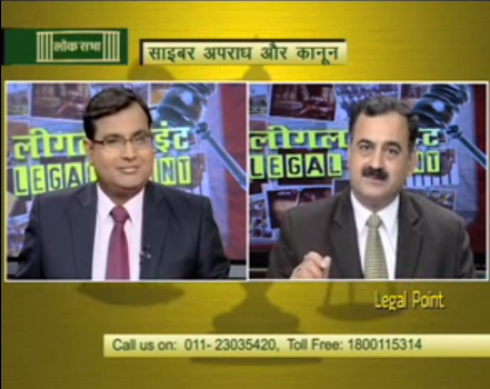 Pavan Duggal Loksabha TV on 24 Nov, 2014