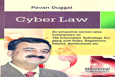 CYBER LAW BOOKS