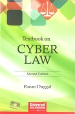 Data Protection Law In India by Pavan Duggal